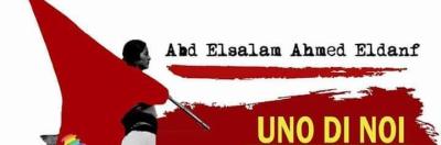 abd-elsalam-ahmed-eldanf